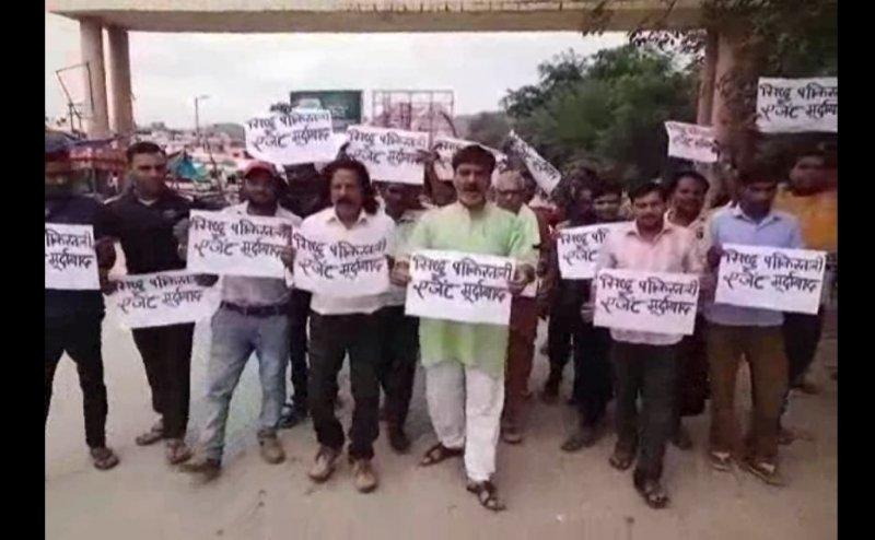 हरिद्वार में नवजोत सिंह सिद्धू के खिलाफ प्रदर्शन