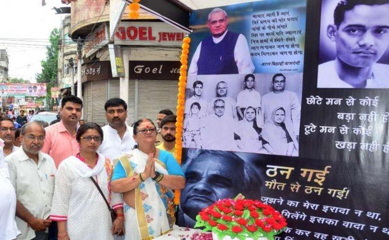 कानपुर पहुंचा अटल बिहारी वाजपेयी का अस्थि कलश, सड़कों पर उमड़ा जनसैलाब