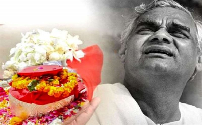 कल वाराणसी पहुंचेगी अटल बिहारी वाजपेयी की अस्थि कलश यात्रा