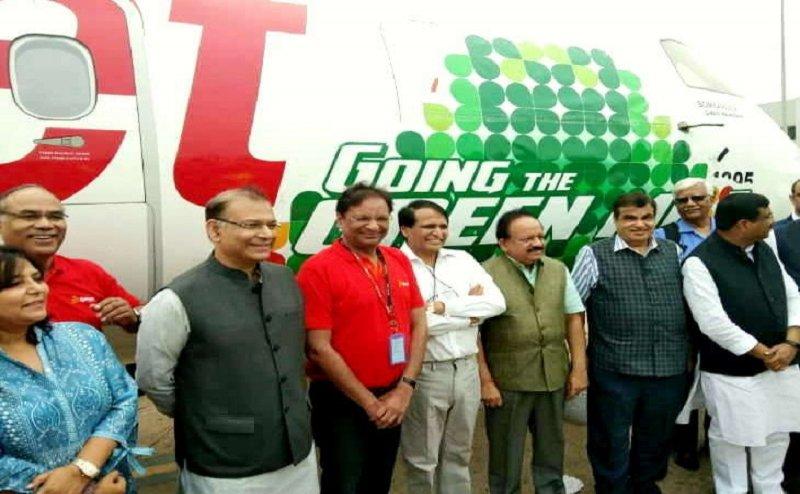 बायोफ्यूल से उड़ने वाले विमान का सफल परीक्षण, देहरादून से उड़ान भरकर दिल्ली एयरपोर्ट पर हुआ लैंड