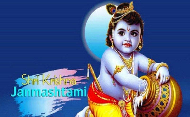 Janmashtami 2018: कृष्ण जन्माष्टमी की रात करें ये उपाय, जीवन की परेशानियां होंगी दूर