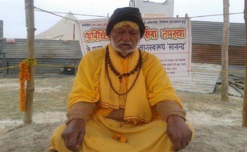 गंगा की अविरलता और निर्मलता के लिए अमरण अनशन कर रहे स्वामी सानंद का निधन