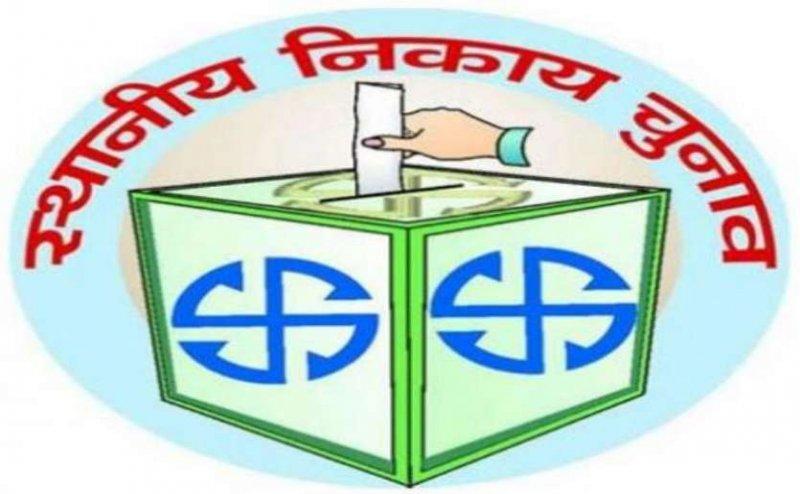 उत्तराखंड नगर निकाय चुनाव: जोर शोर से चल रही है नामांकन प्रक्रिया