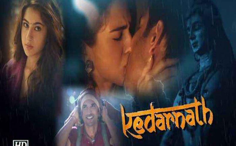 फिल्म 'केदारनाथ' को लेकर बढ़ा विवाद, धर्म को बांटने की कोशिश का आरोप