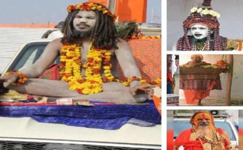 कुम्भ के ये अतरंगी बाबा, कोई पेट्रोल तो कोई राम मंदिर के लिए एक पैर पर है खड़े