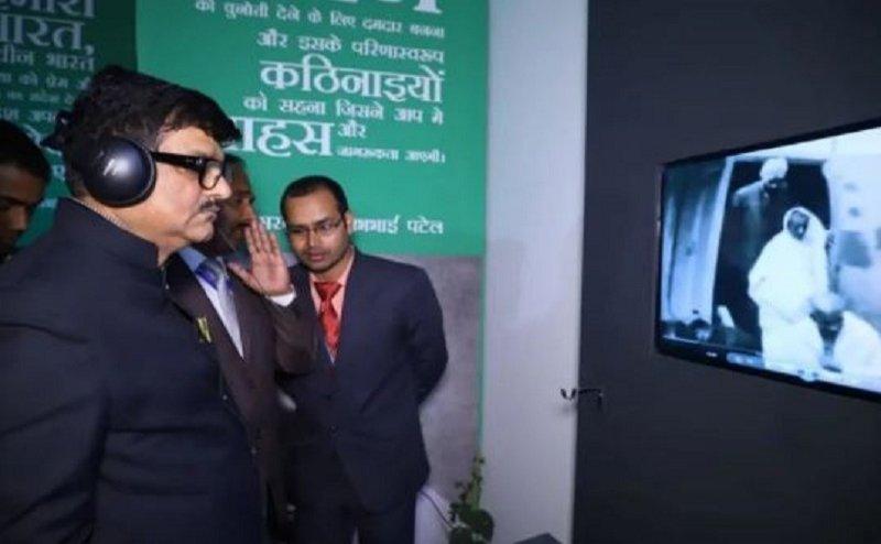 कुंभ मेले के फोटो प्रदर्शनी में डिजिटल हुए बापू और पटेल के सपने