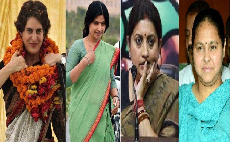 कांग्रेस के पास प्रियंका, सपा के पास डिंपल तो बीजेपी का महिला चेहरा कौन