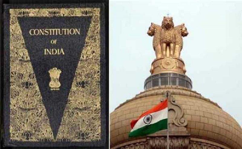 भारतीय संविधान की ये बातें नहीं जानते होंगे आप