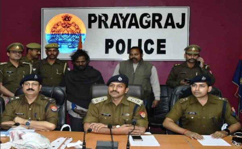 कुंभ में पकड़ा गया सीरियल किलर, 9 लोगों को उतारा था मौत के घाट