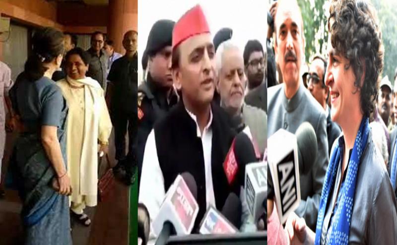 प्रियंका की एंट्री से बदले सपा-बसपा के सुर, कांग्रेस को दिया 14 सीटों का ऑफर