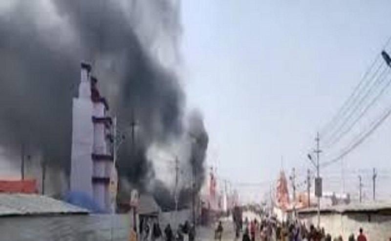 अब तक 4 बार लग चुकी है कुंभ में आग, यहां जानें कहां और कब