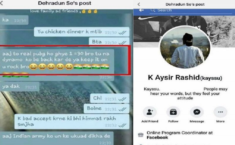 पुुलवामा आतंकी हमले पर कश्मीरी छात्र की आपत्तिजनक टिप्पणी, कॉलेज से निष्कासित