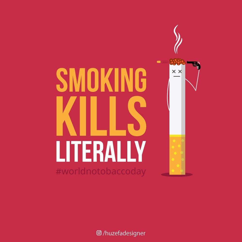 सरकारी कार्यालयों के बाहर तंबाकू की बिक्री प्रतिबंधित