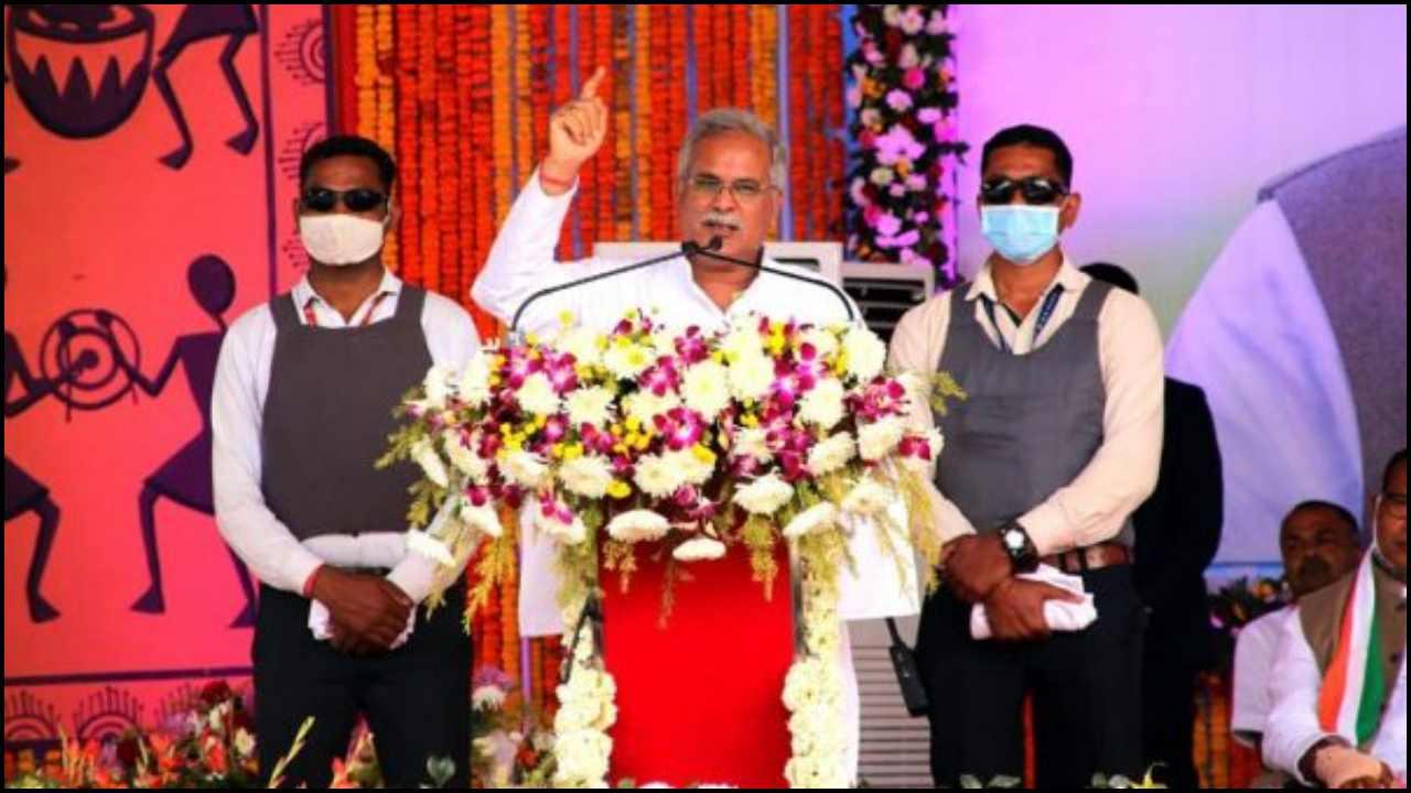 कांकेर को सीएम बघेल ने दी करोड़ों की सौगात, साथ की दो तहसील बनाने की घोषणा