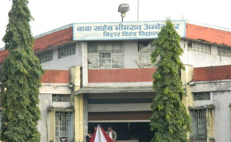 बीआरए बिहार विश्वविद्यालय में अतिथि शिक्षकों को ऑनलाइन क्लास चलाने की जवाबदेही