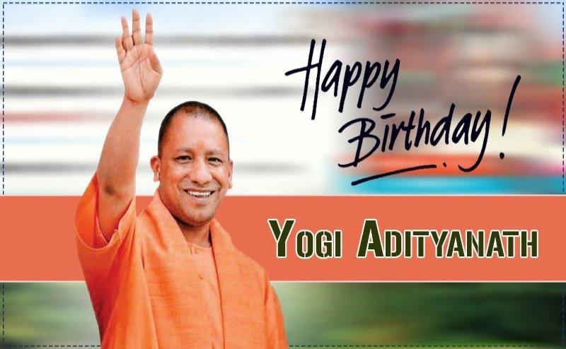 सीएम योगी के जन्मदिन पर राष्ट्रपति, पीएम मोदी समेत देश के कई बड़े नेताओं ने दी अपनी शुभकामनाएं