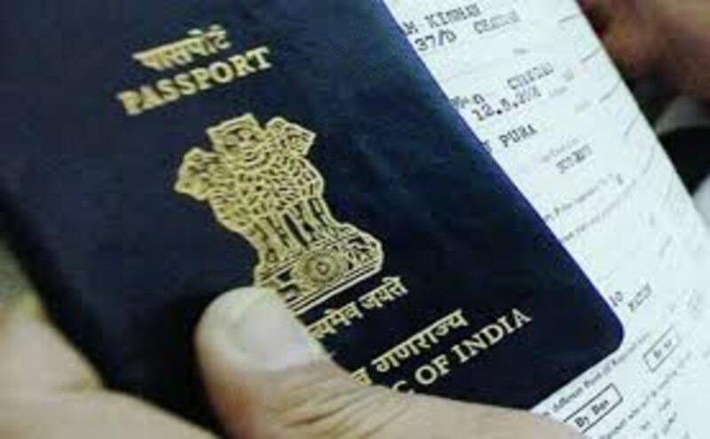 इंतजार हुआ खत्म: 14 जून से खुल रहा पासपोर्ट कार्यालय, कोविड प्रोटोकॉल के पालन के साथ खोला जाएगा