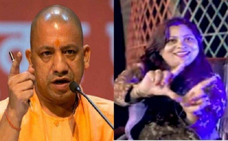 खनन अधिकारी रंजना सिंह पर गिरी गाज, हो सकती है कड़ी कार्रवाई