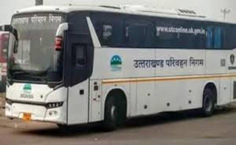 यात्रीगण ध्यान दें: देहरादून और हरिद्वार के लिए एसी बसें हुई शुरू, ऑनलाइन और काउंटर दोनों माध्यम से कराई जा सकती बुकिंग