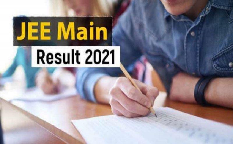 जेईई मेन रिजल्ट जारी, 44 उम्मीदवारों को मिला 100 पर्सेंटाइल, 18 को फर्स्ट रैंक