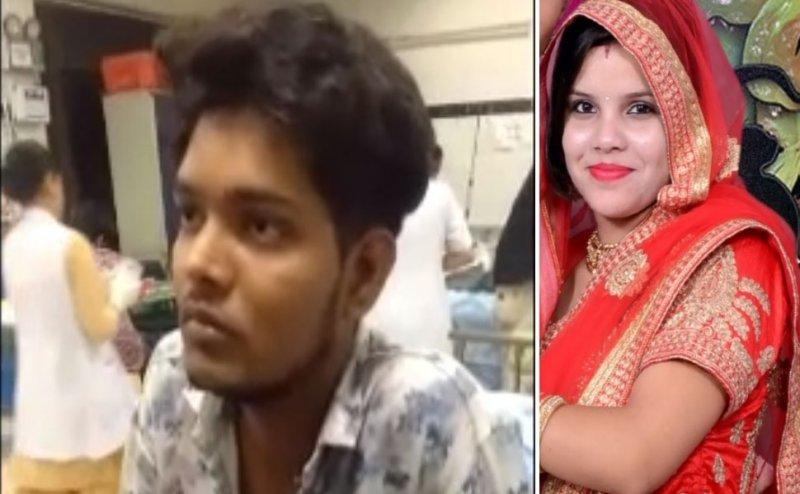 पत्नी ने 'Kiss' करने के दौरान दांत से काट डाली पति की जीभ