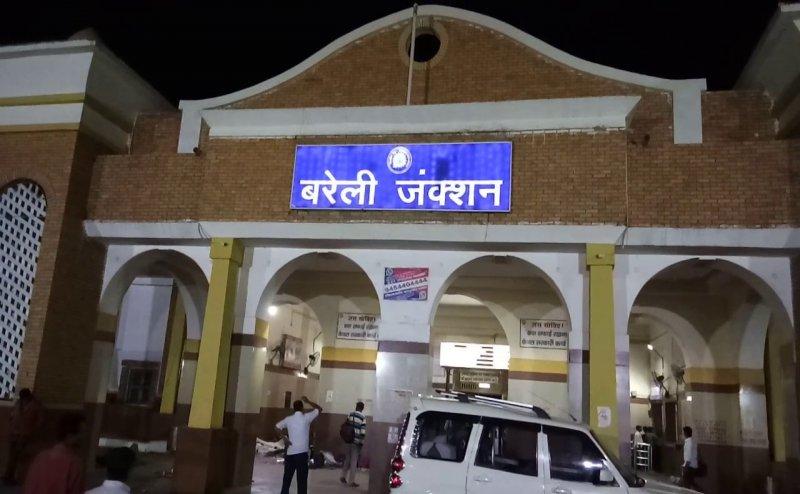 बरेली रेलवे स्टेशन को उड़ाने की धमकी, सुरक्षा एजेंसियों में मचा हड़कंप