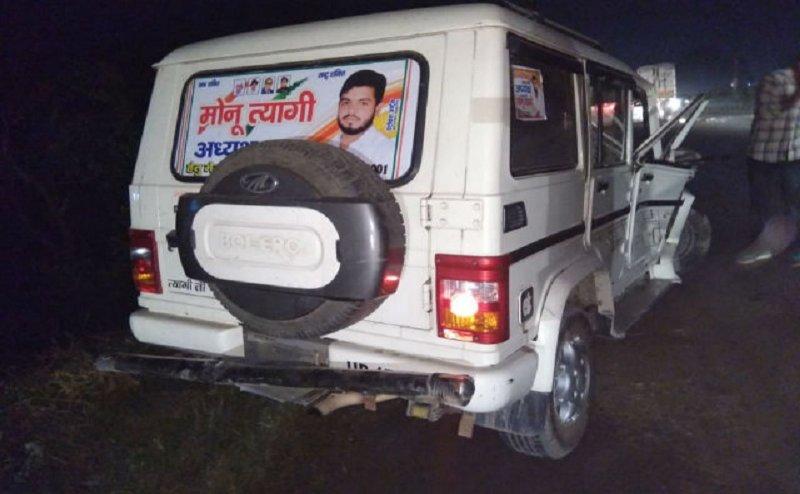 मेरठ में छात्र नेता पर हमला, लहूलुहान हालत में छोड़कर फरार हुए हमलावर