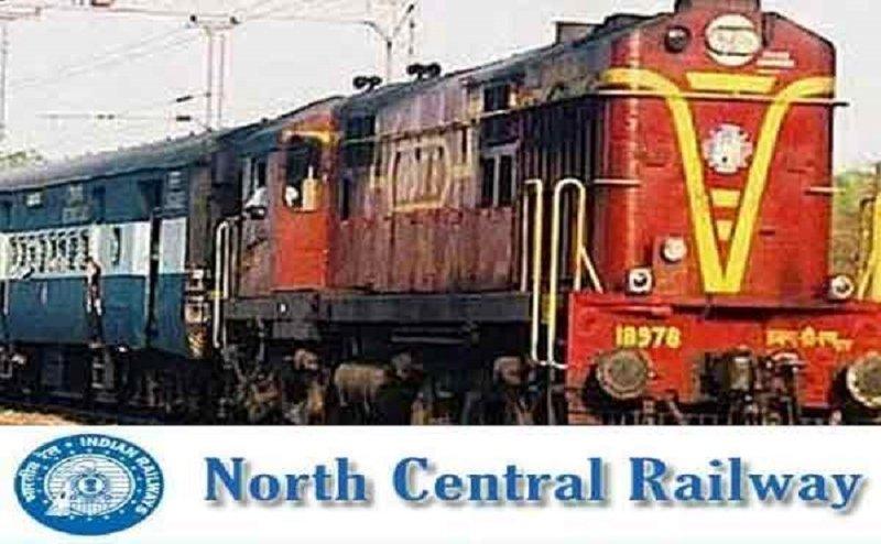 उत्तर मध्य रेलवे ने लॉन्च किए दो एप्प, होंगे ये फायदे