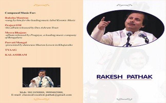 गाजियाबादः संगीत से मेरा बहुत गहरा रिश्ता है- राकेश पाठक