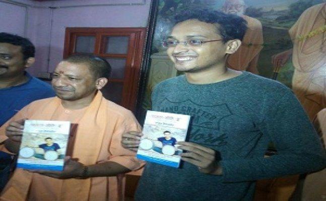 City Star :  गोरखपुर के राजल गुप्ता की लेखनी के मुरीद हैं CM योगी