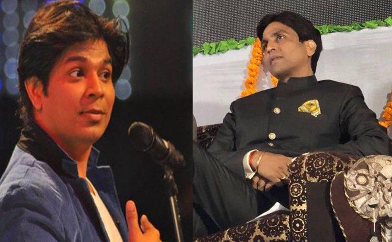 कुमार विश्वास ने सिंगर अंकित तिवारी को दी 'मन शांत' रखने की सलाह