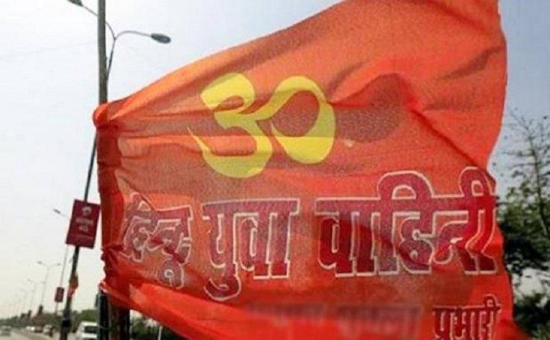 बुलंदशहर- हिंदू युवा वाहिनी के डर से मुस्लिम परिवार ने किया पलायन