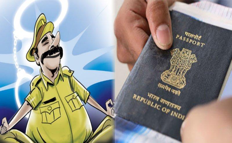 'हो गया आपका पासपोर्ट वेरिफिकेशन, अब गले लगना तो बनता है !'