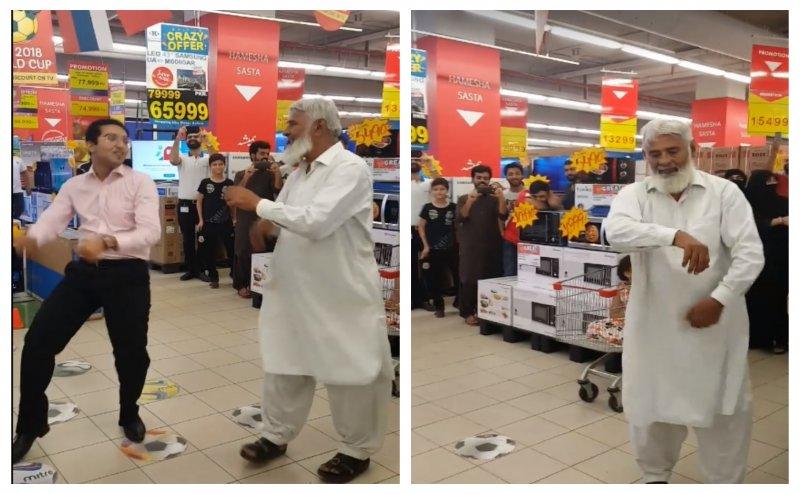 पाकिस्तान में पंजाबी गाने पर युवक का डांस देख बुजुर्ग ने भी लगाए ठुमके