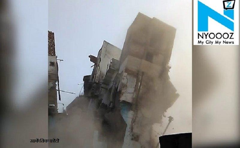 गाजियाबाद निवाड़ी इलाके में 3 मंजिला मकान गिरा, 5 लोगों के दबे होने की आशंका