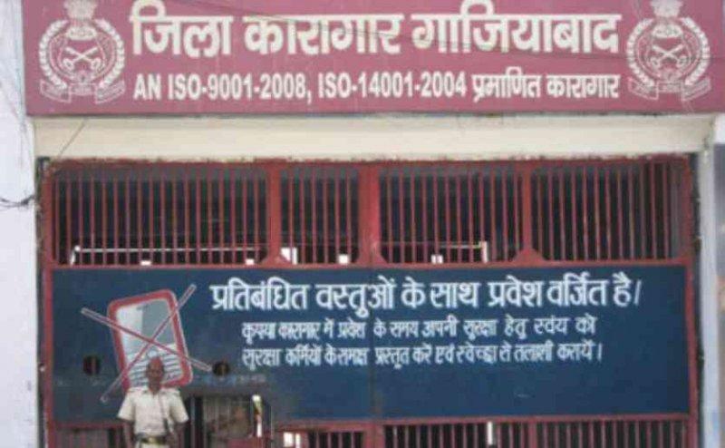 जेल में बंद कैदियों को सता रहा HIV का डर, गाजियाबाद जेल में 46 कैदी HIV-पॉजिटिव