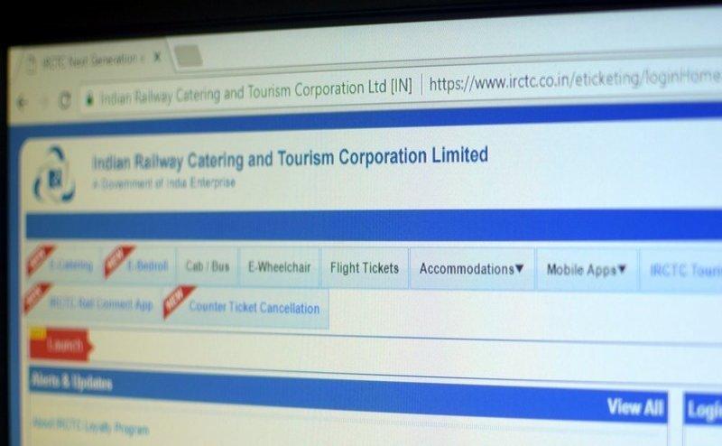 IRCTC से रेल टिकट बुक करने वालों को होगा फायदा, नहीं लगेगा कोई चार्ज