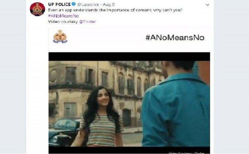 Tinder क्लिप शेयर कर यूपी पुलिस ने दिया ये मैसेज, कहा 'नो मीन्स नो'