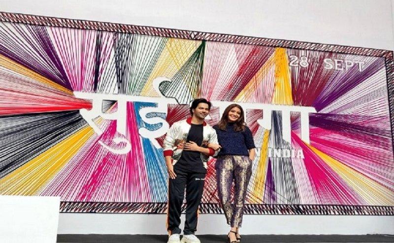 फिल्म 'सुई धागा' का ट्रेलर रिलीज, 28 सितंबर को होगी रिलीज़