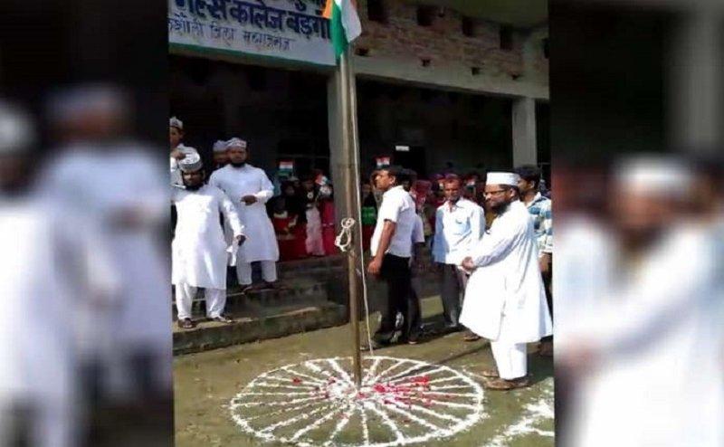 स्वतंत्रता दिवस: मदरसे में फहराया झंडा, मौलवी ने राष्ट्रगान गाने से छात्रों को रोका