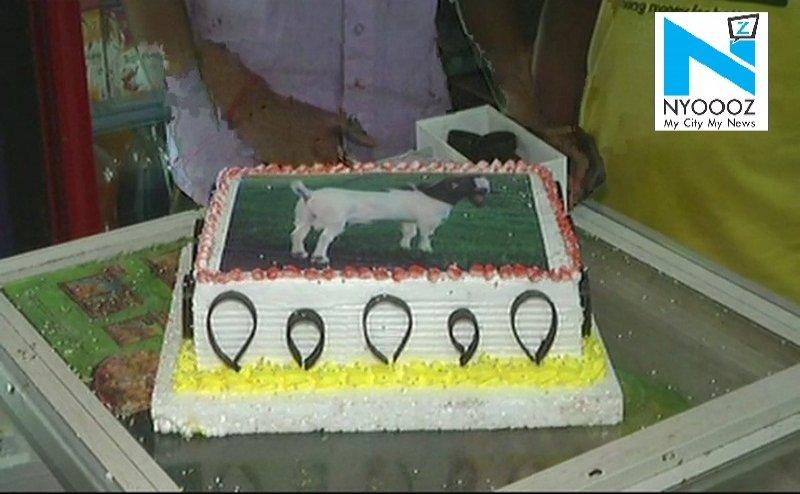 लखनऊ में लोगों ने मनाया 'ईको-फ्रेंडली बकरीद', काटा बकरे की फोटो वाला केक