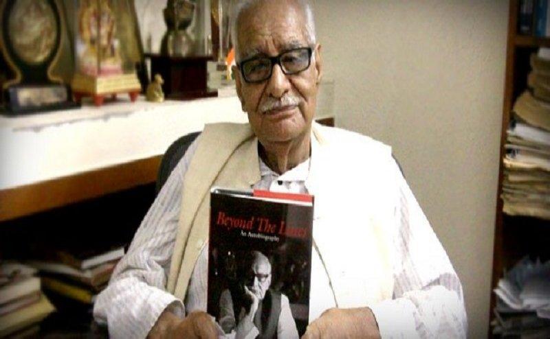 वरिष्ठ पत्रकार कुलदीप नैय्यर का निधन, 1 बजे लोधी घाट में होगा अंतिम संस्कार