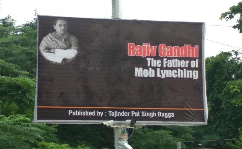 राजीव गांधी को 'फादर ऑफ मॉब लिंचिंग' बताते हुए BJP प्रवक्ता ने लगवाए पोस्टर