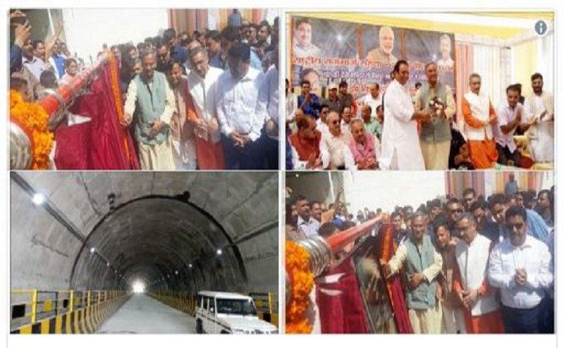 डाटकाली सुरंग का सीएम त्रिवेंद्र सिंह रावत ने किया उद्घाटन, होंगे ये फायदे