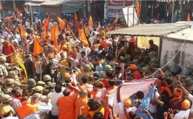 अयोध्या में अंतरराष्ट्रीय हिंदू परिषद के कार्यकर्ताओं की पुलिस से झड़प
