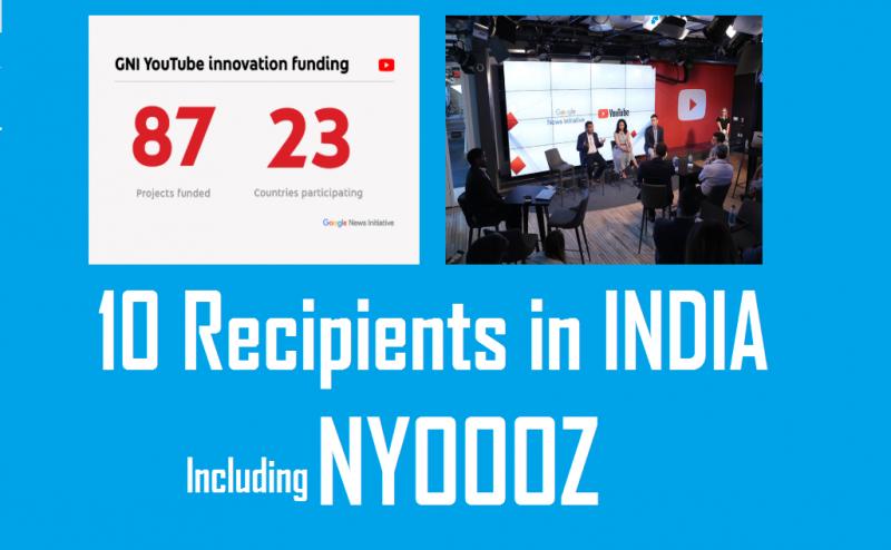 गूगल ने दिया NYOOOZ सहित भारत के इन 10 मीडिया संस्थानों को जीएनआई यूट्यूब फंडिंग