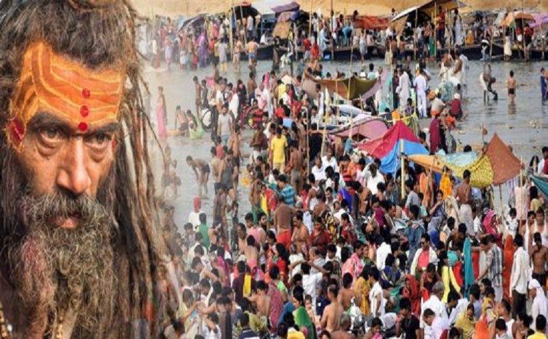 कुंभ मेला 2019, जानें नागा साधु से जुड़ी ये खास बातें
