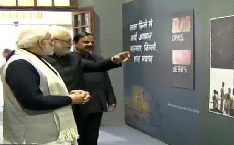 लालकिले में PM मोदी ने किया सुभाष चंद्र बोस संग्रहालय का उद्घाटन, जानिए कुछ खास बातें