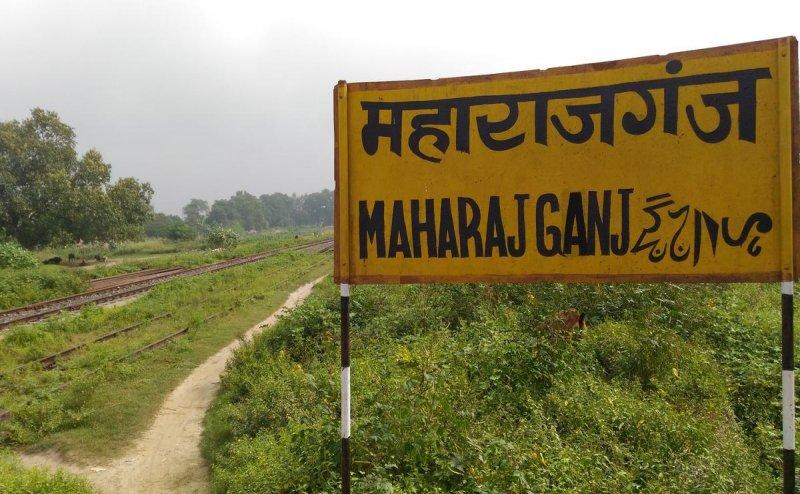 महाराजगंज समेत नेपाल सीमा से सटे यूपी के 5 शहरों में हाई अलर्ट, बढ़ी चौकसी