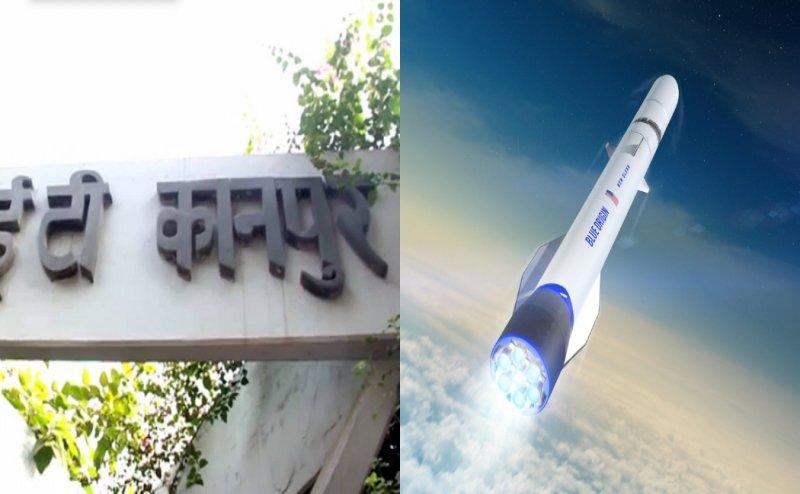 IIT कानपुर DRDO के लिए बना रहा 'स्वदेशी' रॉकेट, दुश्मनों को करेगा नेस्तनाबुत